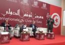 Politiques publiques du livre dans le monde arabe