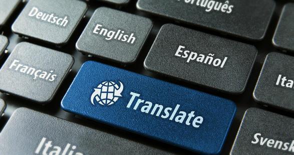 traduction automatique