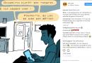 Instagram accueille le feuilleton BD de l'été!