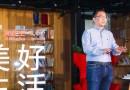Tmall Reader, l'application de lecture chinoise qui veut faire de l'ombre à Amazon