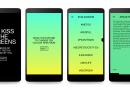 We Kiss the Screens, un livre numérique personnalisable et interactif à perspectives multiples