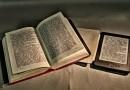 Google Books va numériser des livres de la Bibliothèque nationale d'Israël