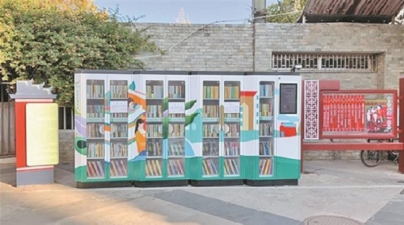 Distributeurs de livres en Chine_à la une
