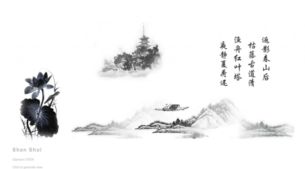 Shan Shui (2014) de Qianxun Chen