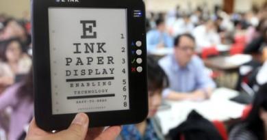 e-ink_à la une