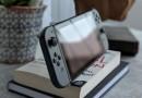 Nintendo Switch, la nouvelle liseuse?